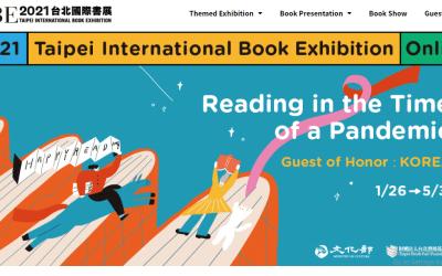 Taipei International Book Exhibition (TIBE) 2021